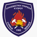 Cyprus Fire Service